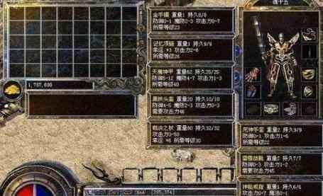 远古变态传奇私服网站的废墟介绍