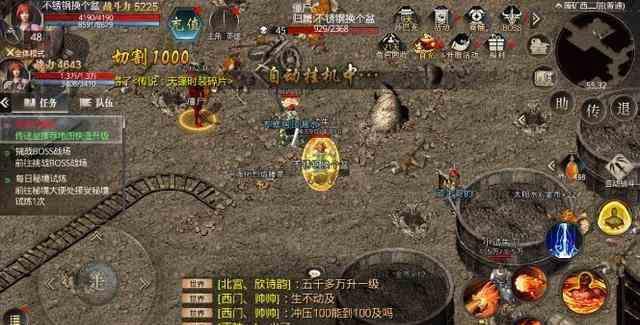 在刚开一秒韩版传奇里游戏中如何快速的发展
