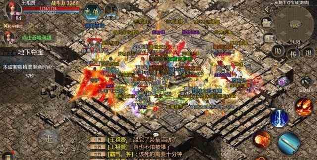 PK金币传奇的技术好,以一敌三!