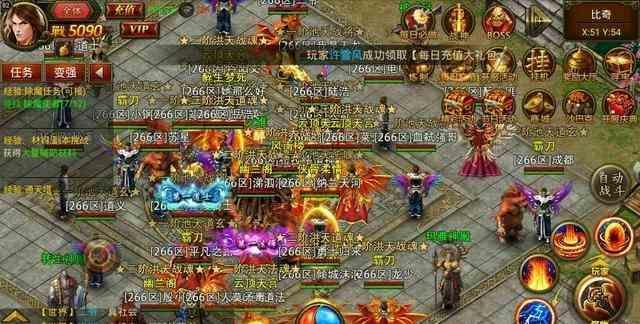 新开变态传奇私服的游戏三帝之灵蚩尤戒指在哪里爆出来的?